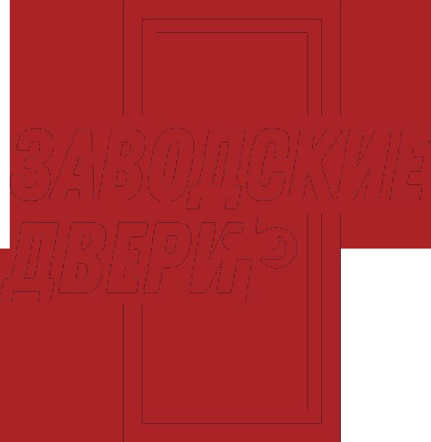 Заводские двери | Магазин дверей
